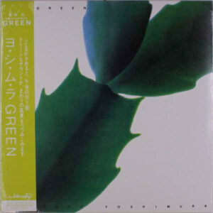 Hiroshi Yoshimura Green Swirl LP