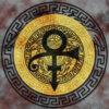 Prince Versace LP